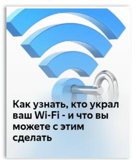 ukralwi-fi.png