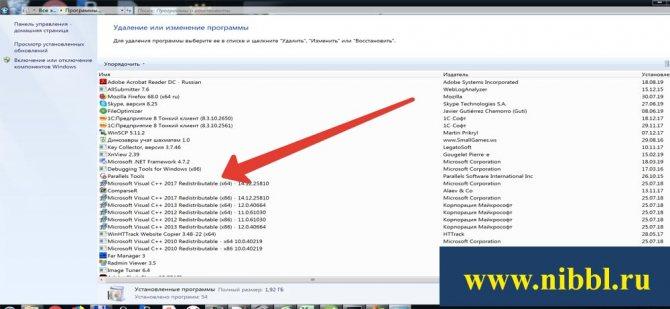 api-ms-win-crt-runtime-1.jpg