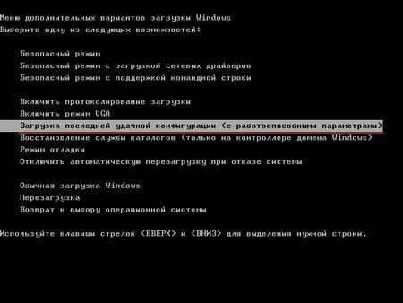 vykluchaetsya-kompyuter-vo-vremya-igry.jpg