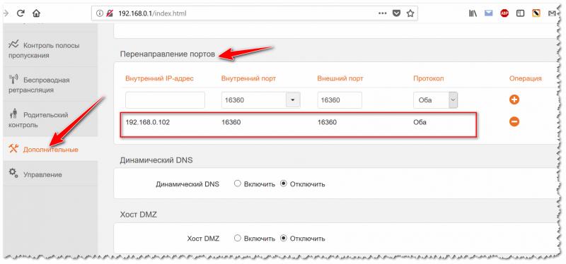 Port-dlya-uTorrent-byil-otkryit-800x374.png