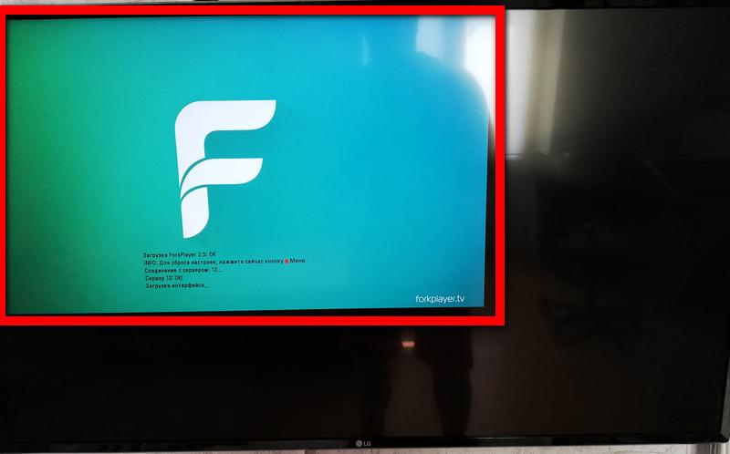 forkplayer-na-pol-ekrana.jpeg