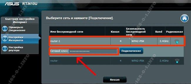 asus-repeater-4.jpg
