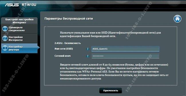 asus-repeater-5.jpg