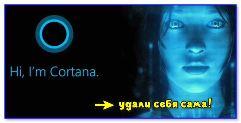 Udali-sebya-sama-poster-k-zapisi-800x410.png