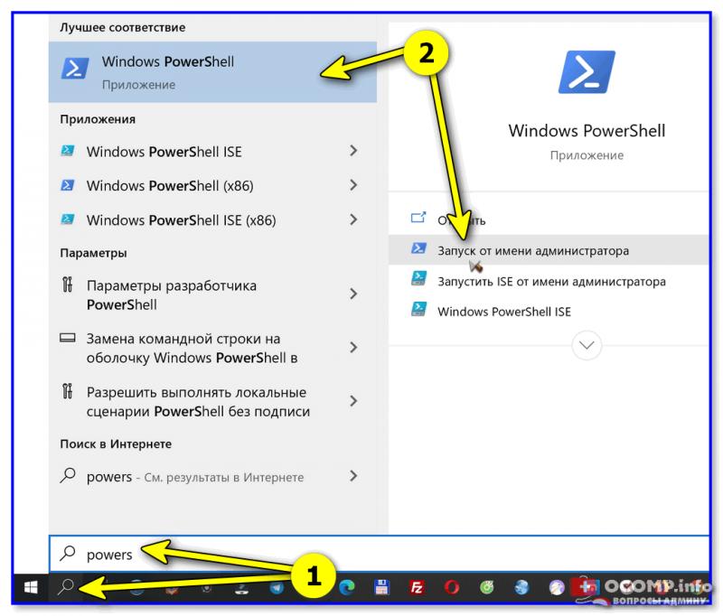 Windows-PowerShell-otkryivaem-800x682.png