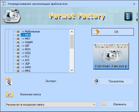 vybor-formata6.png