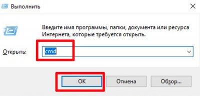 x1581411933_nayti-ip-adres-besprovodnoy-tochki-dostupa-v-windows-cli.jpg.pagespeed.ic.4Za09qRP0h.jpg