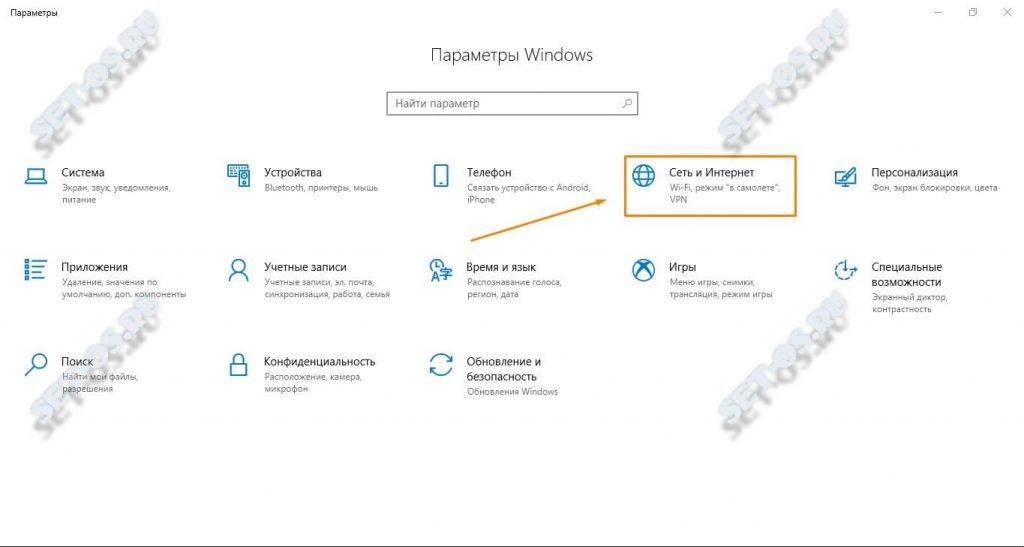 windows10-reset-network-1-1024x547.jpg