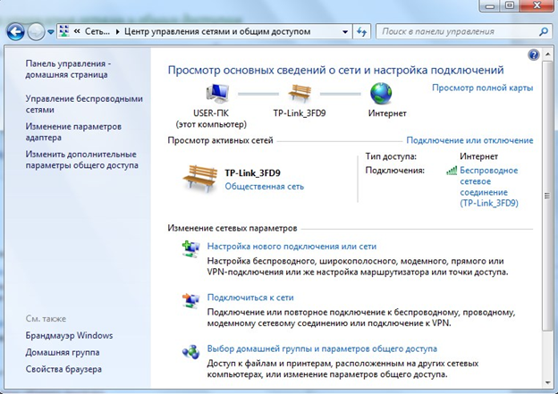 network_printer_setup_1.png