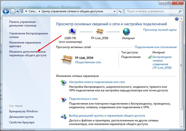 network_printer_setup_2.png