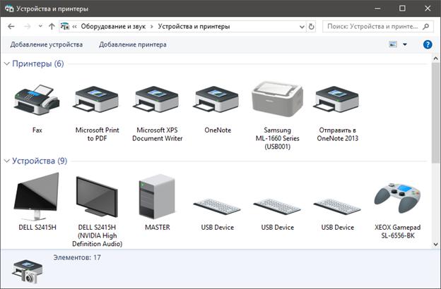network_printer_setup_6.png
