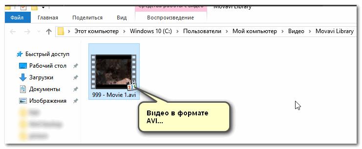 Gotovoe-video-v-formate-AVI.png