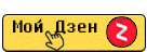 dzenlink.png