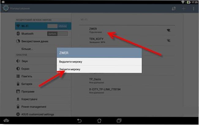 kak-na-smartfone-ukazat-staticheskij-ip-dlya-wi-fi-seti-3.jpg