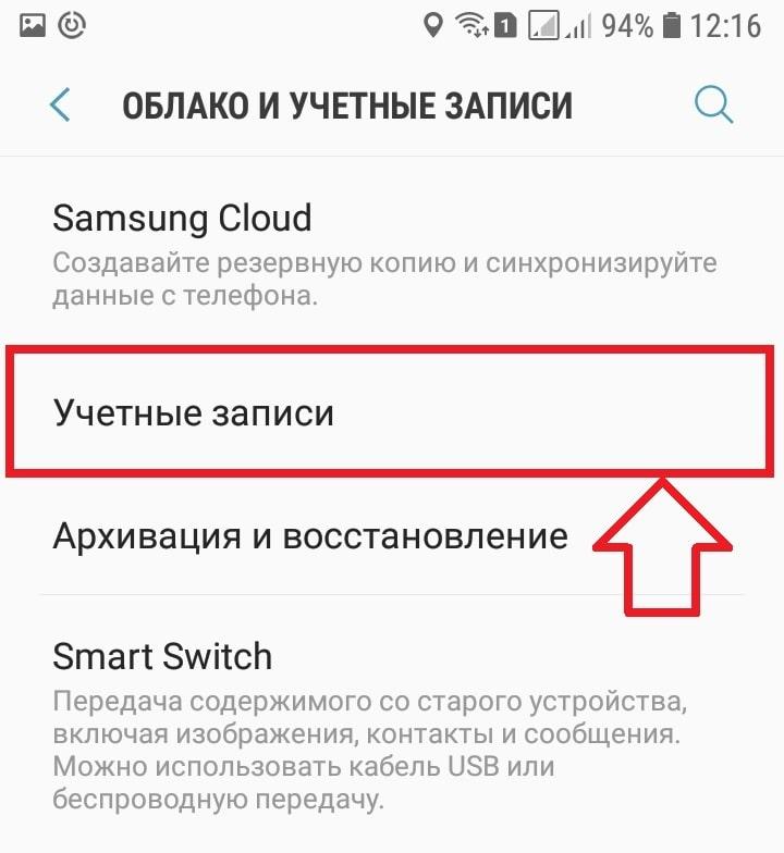 Screenshot_20190414-121648_Settings-min.jpg