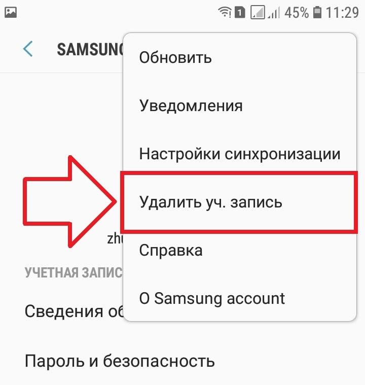 Screenshot_20190418-112926_Samsung-Experience-Service-min.jpg