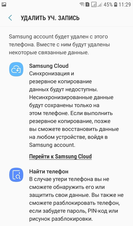 Screenshot_20190418-112937_Samsung-Experience-Service-min.jpg
