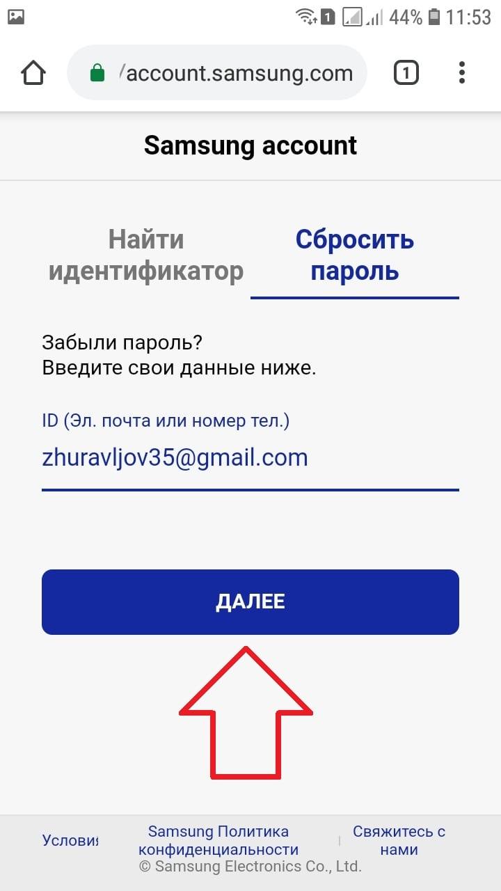 Screenshot_20190418-115307_Chrome-min.jpg