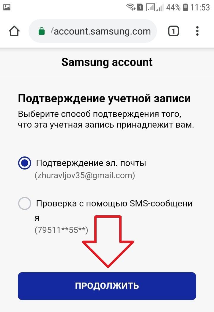 Screenshot_20190418-115316_Chrome-min.jpg