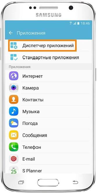 android_process_acore_proizoshla_oshibka4.jpg