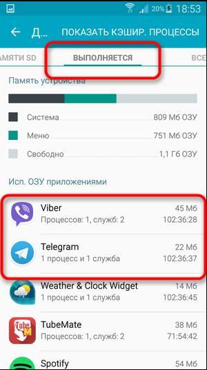 android_process_acore_proizoshla_oshibka6.jpg