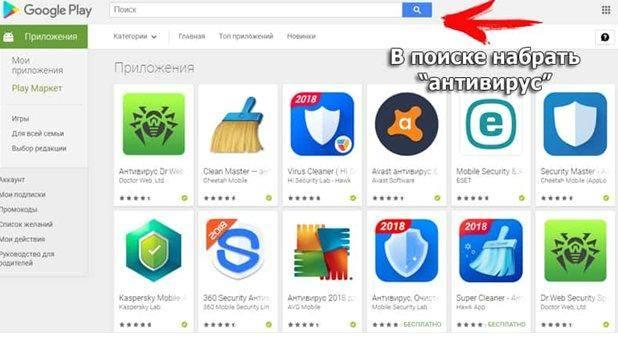 android_process_acore_proizoshla_oshibka8.jpg