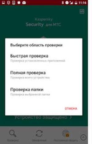 android_process_acore_proizoshla_oshibka9.jpg