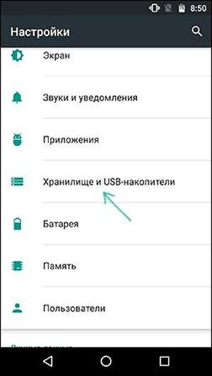 android_process_acore_proizoshla_oshibka10.jpg