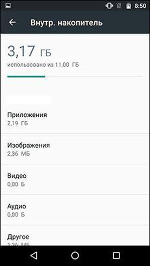 android_process_acore_proizoshla_oshibka12.jpg
