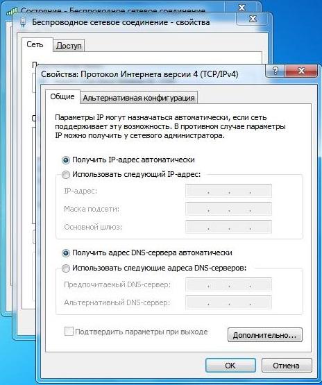 svojstva-protokol-interneta-versii-4.jpg